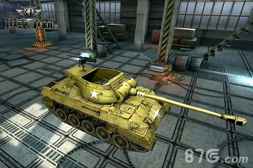 3D坦克争霸2宣传图二