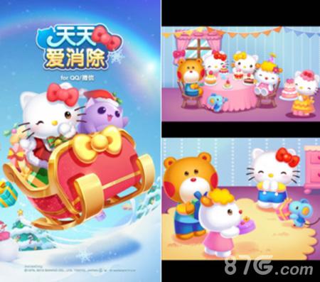 《天天爱消除》携手hello kitty亮相tgc 发布定制游戏
