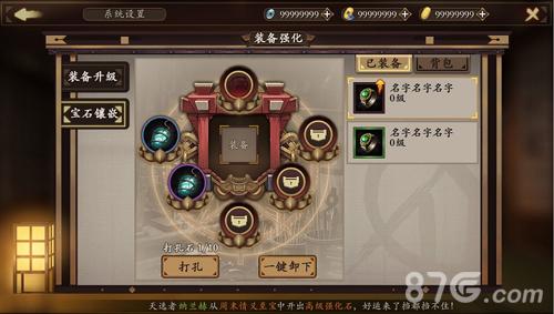 王中王开奖直播 5