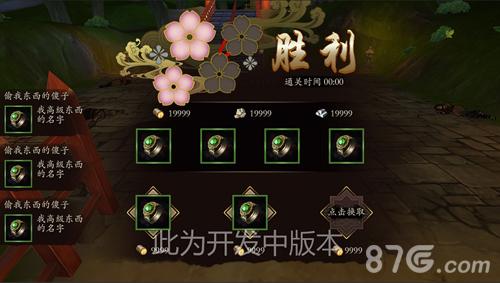 王中王开奖直播 7