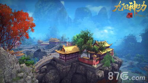 九阳神功:起源游戏截图5