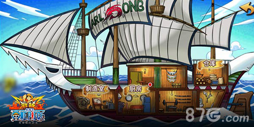 《航海王》中海盗船堪称是各个海盗团最具特色的