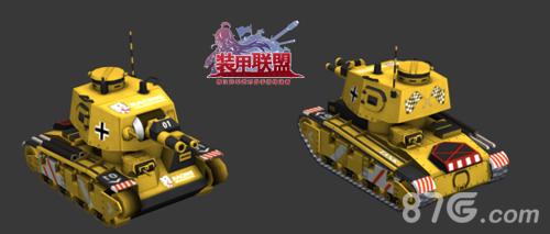 装甲联盟新战车2
