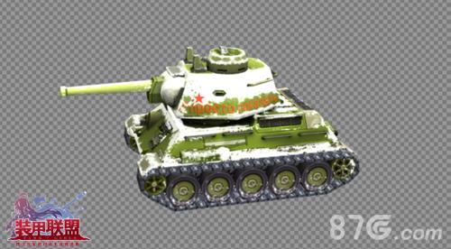 装甲联盟新战车3