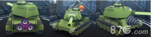 装甲联盟新挂件