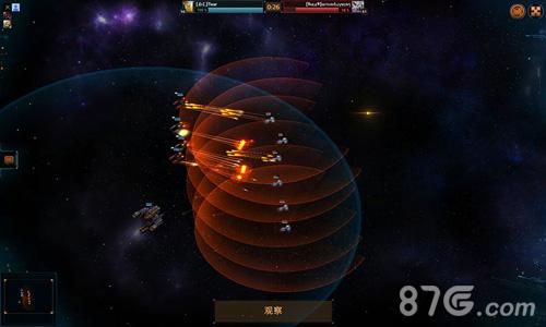 星盟冲突截图1