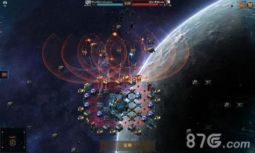 星盟冲突截图2