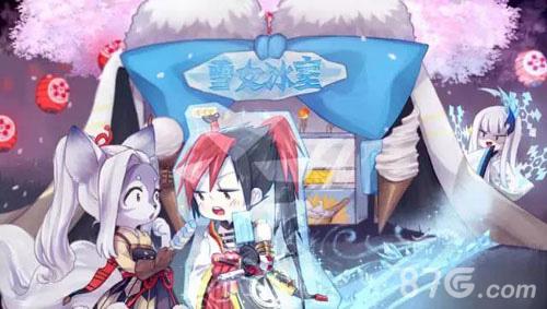 更好~   ▲雪女冰室