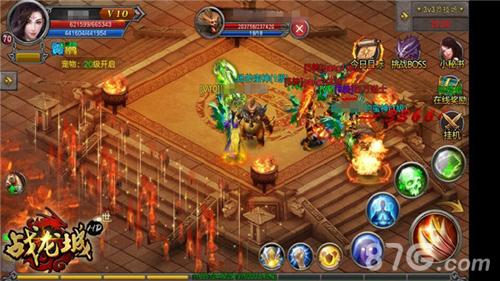 战龙城HD游戏截图5