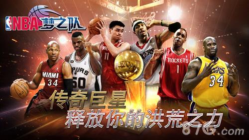 NBA夢之隊截圖5