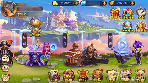 圣剑契约:游戏主界面