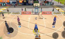 街头篮球手游SG视频 得分后卫SG对战视频欣赏