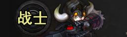 龙之谷手游战士怎么样 战士技能转职加点攻略专题