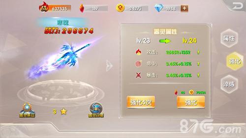 兵界之王游戏截图2