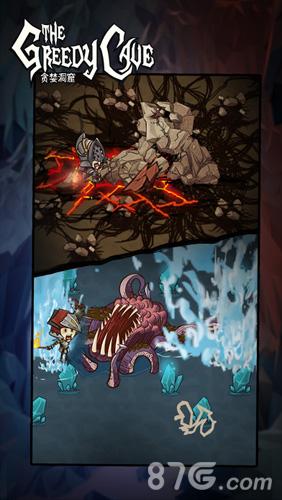 贪婪洞窟截图5