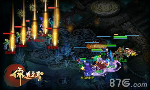 儒道至圣回合玩法2