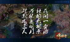 《儒道至圣》评测 正统国韵手游来袭
