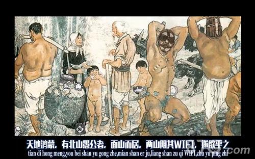 愚公移山3智叟的反击宣传画