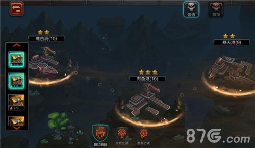 火炬之光移动版游戏截图1