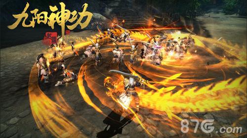 九阳神功:起源游戏截图1
