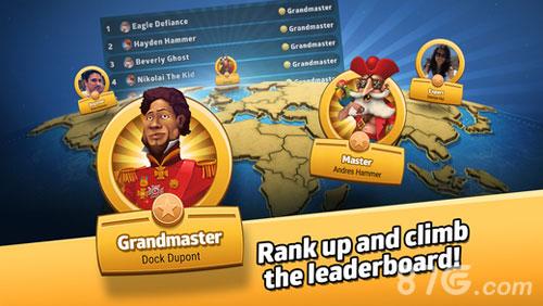 风险:统治世界截图2