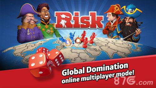 风险:统治世界截图1