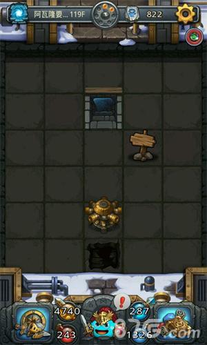 不思议迷宫阿瓦隆要塞图片