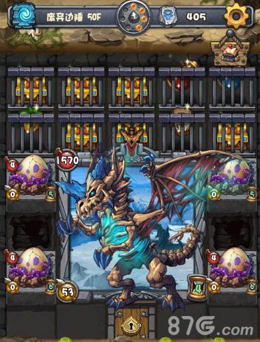不思议迷宫梦魇巨龙