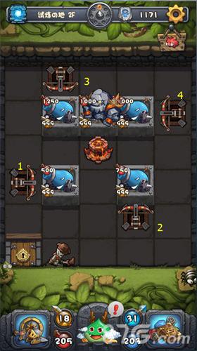 不思议迷宫试炼之地攻略图片二
