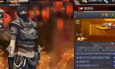 CF手游火麒麟测评视频 穿越火线枪战王者火麒麟解说视频