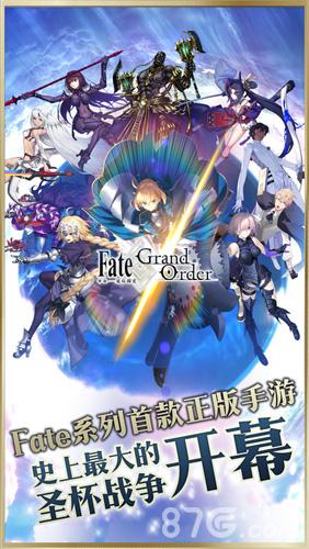 TOP2. 命运-冠位指定(Fate/Grand Order)