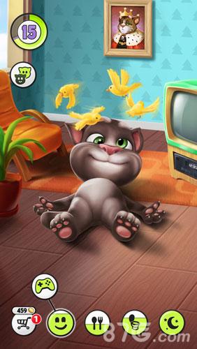 我的汤姆猫截图5