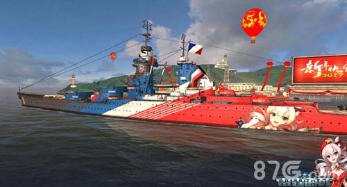 《雷霆海战》黎塞留号战列舰强势来袭 打破一切舰艇