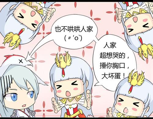 王者荣耀小拳拳捶你胸口漫画上线 钟无艳迷之尴尬