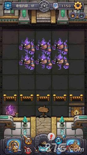 不思议迷宫奇怪的研究室
