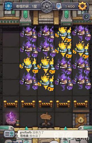 不思议迷宫奇怪的研究室2攻略图一