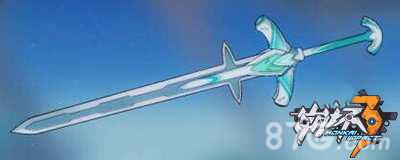 崩坏3混种大剑27式