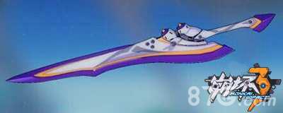 崩坏3深紫骑士图鉴
