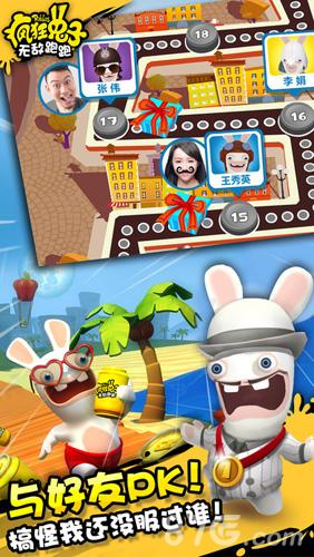瘋狂兔子無敵跑跑截圖5