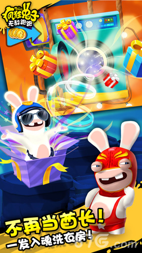 瘋狂兔子無敵跑跑截圖4
