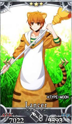 FGO豹神