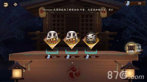 阴阳师神龛第五期