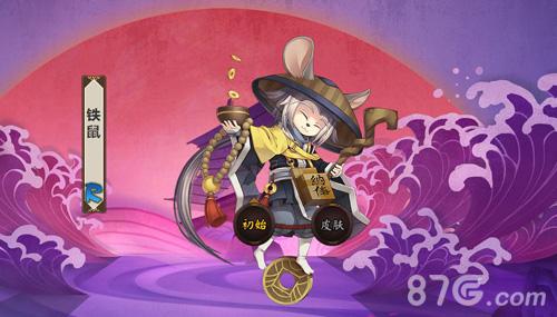 配合茨木大佬,收益还是                    铁鼠是用来增加金币受益图片