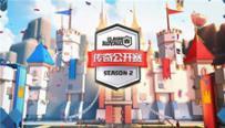 《皇室战争》传奇公开赛S2第三周精彩视频回顾