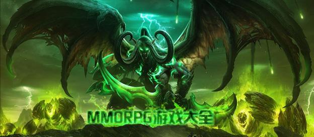 MMORPG手游推薦