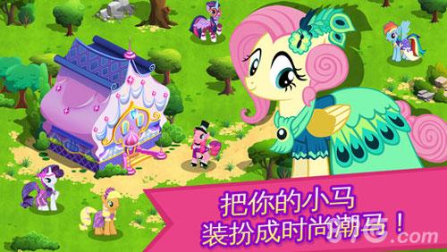 小马宝莉:友谊的魔法截图4