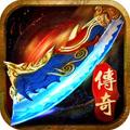 龙神传奇iOS版上线礼包