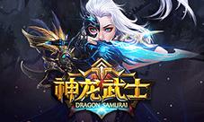《神龙武士》评测:重现MMO辉煌