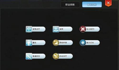 仙境传说RO宣传图5