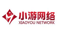 上海小游网络科技有限公司